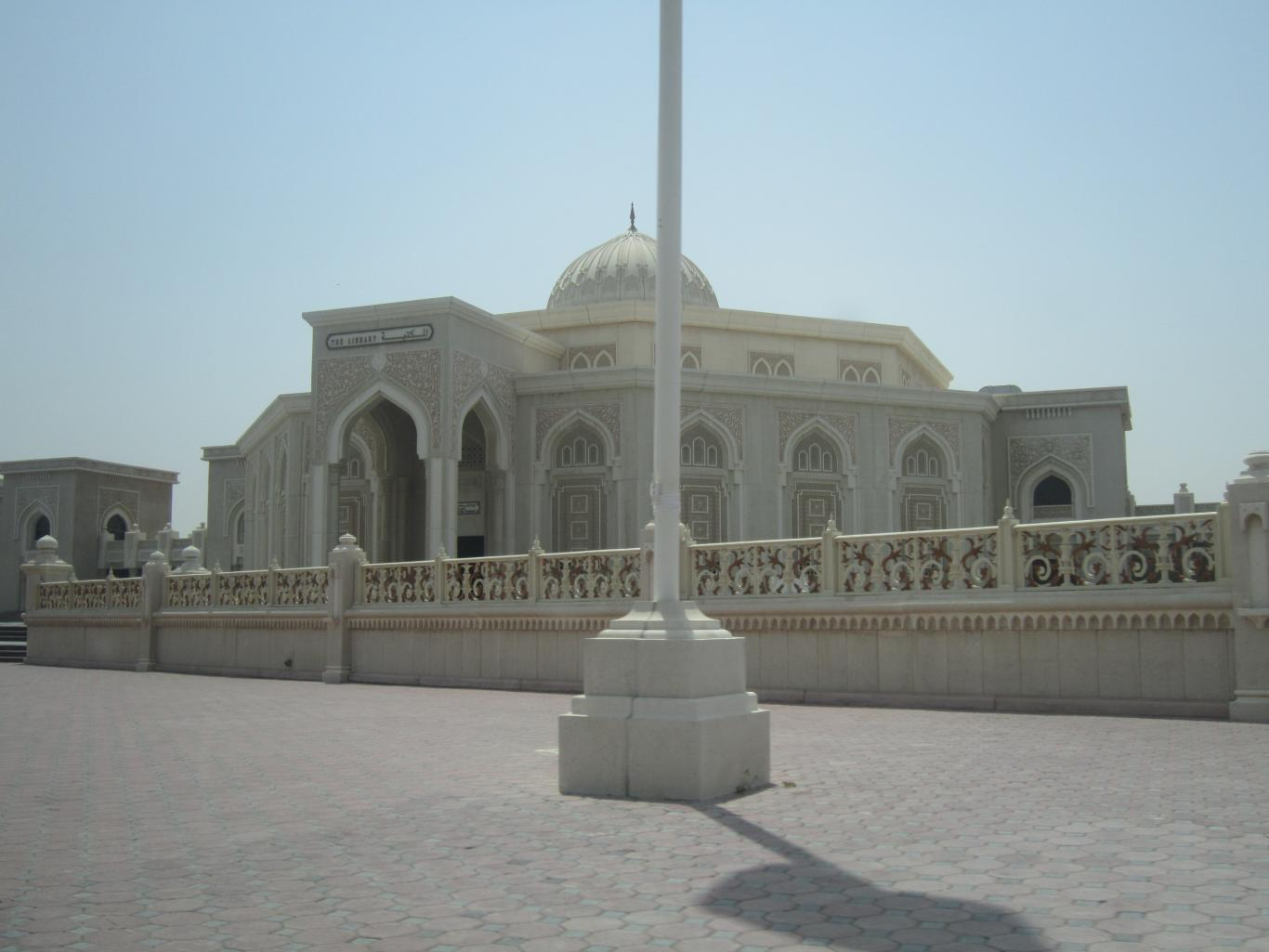 Sharjah U-Library.JPG